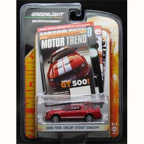 Miniatura Ford Mustang Shelby GT500 1/64 similar do filme Eu Sou a Lenda (2006)