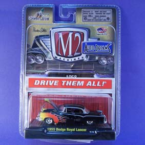 Miniatura M2 Machines 1/64 Auto Dreams Dodge Royal Lancer (1955) 31500 R12