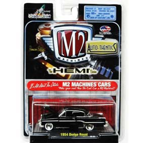 Miniatura M2 Machines Carrinho de metal 1/64 Dodge Royal (1954) 31500 R09