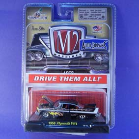 Miniaturas de Carros da M2 Machines em metal 1/64 Plymouth Fury (1958) 31500 R12