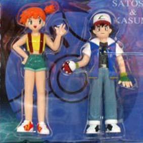 Misty e Ash (aberto)