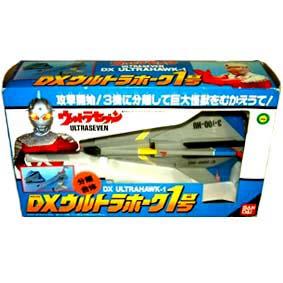 Nave do Esquadrão Ultra (Ultraseven) Bandai 1996 DX Ultra Hawk-1