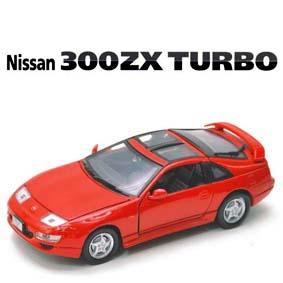Nissan 300ZX turbo (1990) Miniatura Motor Max escala 1/24