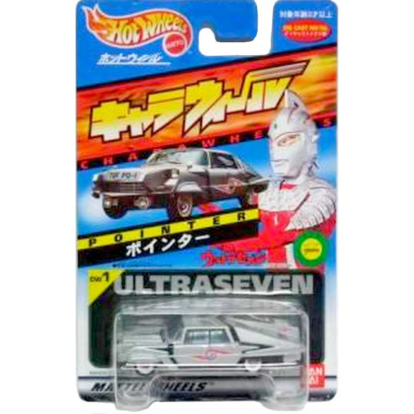 Pointer carro do Ultraseven (Hot Wheels Mais Raro) Charawheels CW 1