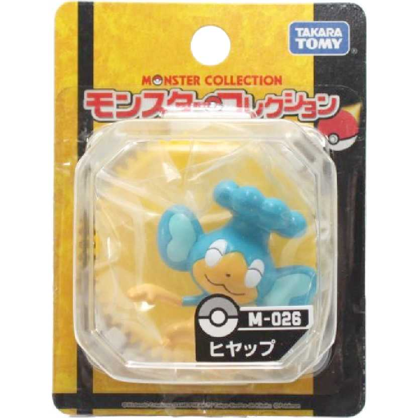 Pokemon Black and White M-026 Hiyappu / Panpour Monster Collection Takara / Tomy