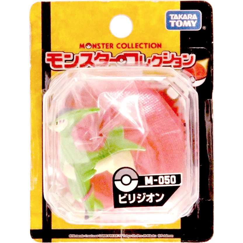 Pokemon Black and White M-050 Virizion / Viridium Monster Collection Takara / Tomy