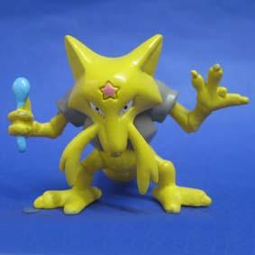 Pokemon Monster : 064 Kadabra (Tomy)
