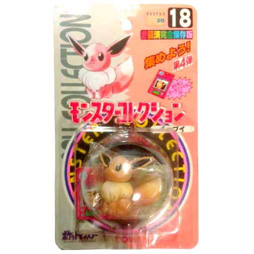 Pokemon Monster : 133 Eevee (Tomy)