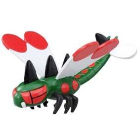 Pokemon Yanmega MC-112
