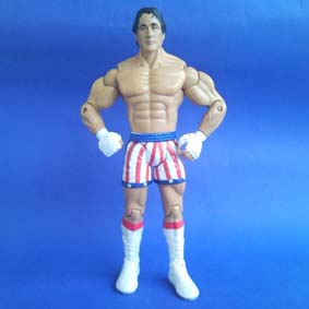 Rocky IV Fight Gear 2 (aberto)