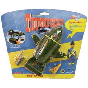 Thunderbird 2, 4 and The Mole com 3 frases em japones Thunderbirds Soundtech
