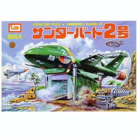 Thunderbirds 2, 1, 4,5 e MOLE (Kit Plástico) RARO made in Japan