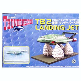 Thunderbirds 2  Landing Jet (made in Japan)