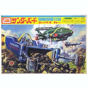 Thunderbirds Excavator (Kit Plástico) made in Japan