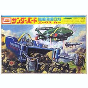 Thunderbirds Miniaturas Colecionaveis Arte Em Miniaturas