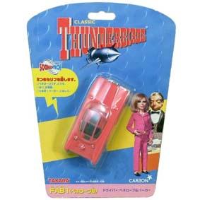 Thunderbirds FAB1 Lady Penelope com 3 frases em japones Soundtech