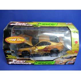 Toyota Supra (1993) Velozes e Furiosos