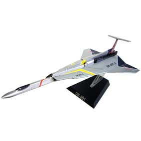 Ultra Hawk  UH-001 (TDF UH) com 3 naves separadas