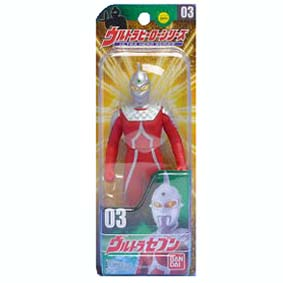 Ultra Hero Series 03 Ultra Seven (Bandai) Ultraseven