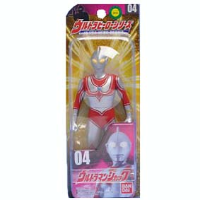 Ultra Hero Series 04 Ultraman Jack