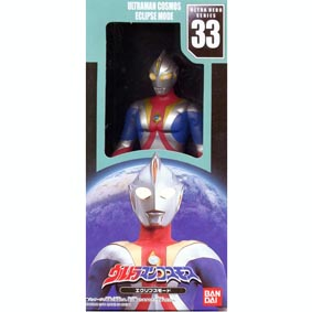 Ultraman Cosmos Eclipse Mode num. 33